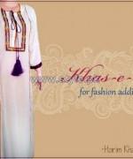 HK-Dot to Design Eid-Ul-Fitr Dresses 2014 For Girls 2
