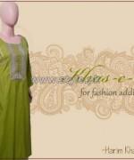 HK-Dot to Design Eid-Ul-Fitr Dresses 2014 For Women 5