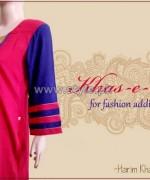 HK-Dot to Design Eid-Ul-Fitr Dresses 2014 For Women 7