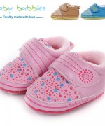 Trends Of Kids Shoes 2014 For Eid  0011