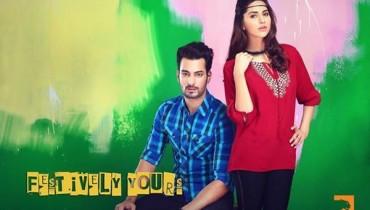 Trends Of Western Wear Dresses For Eid 002