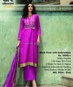 Al-Karam Textile Mid Summer Dresses 2014 For Girls 3