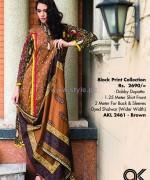 Al-Karam Textile Mid Summer Dresses 2014 For Women 13