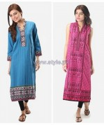 Khaadi Ready to Wear Dresses 2014 For Mid Summer 7