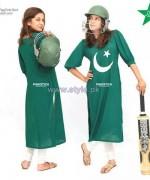 Pinkstich 14 August Dresses 2014 For Girls 2