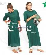Pinkstich 14 August Dresses 2014 For Women 5
