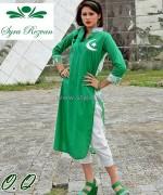 Vibgyor by Syra Azaadi Collection 2014 For Women 5