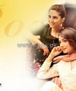 Bonita Eid-Ul-Azha Dresses 2014 by Chen One 1