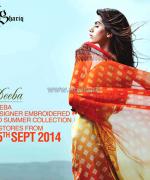 Deeba Designer Embroidered Dresses 2014 For Mid Summer 9