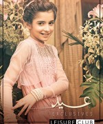 Leisure Club Eid Ul Azha Collection 2014 For Kids 002