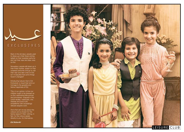 Leisure Club Eid Ul Azha Collection 2014 For Kids 007