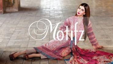 Motifz Eid Ul Azha Collection 2014 For Women 0013