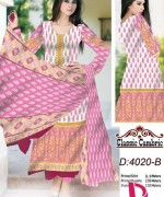 Dawood Textiles Cambric Fall Collection 2014 For Women 0010