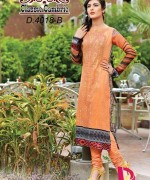 Dawood Textiles Cambric Fall Collection 2014 For Women 0018