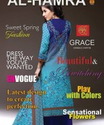 Al Hamra Textiles Winter Dresses 2014 For Women