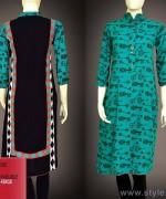 Change Fall Dresses 2014 For Women 6