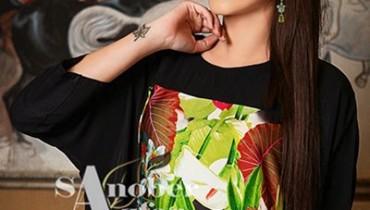 Sanober Azfar Ready To Wear Dresses 2014 For Women 007