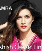 Al-Hamra Textile Linen Dresses 2014 Volume 1 For Women 006