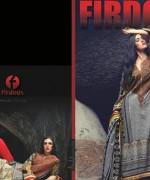 Firdous Cloth Mills Winter Dresses 2014 For Women 0014