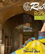 Rujhan Fabric Cotton Dresses 2014 For Women 0014