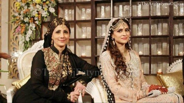 arij fatima mother