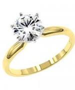 Gold Engagement Rings 2015 For Girls 003