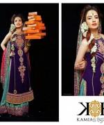 Kamiar Rokni Formal and Bridal Dresses 2015 For Women 2