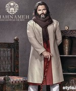 Shahnameh Menswear Collection 2015 For Winter 4