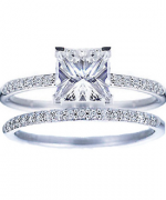 New Designs Of Princess Cut Engagement Rings 0001