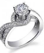 New Designs Of Unique Engagement Rings 001