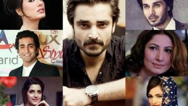 Top Peformers In Pakistani Showbiz Industry