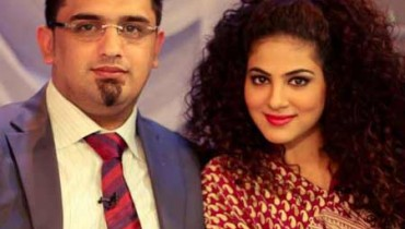 Beautiful Pakistani Couples