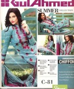Gul Ahmed Lawn Collection 2015 Volume 1 For Women 001