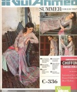 Gul Ahmed Lawn Collection 2015 Volume 1 For Women 0010
