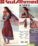 Gul Ahmed Lawn Collection 2015 Volume 1 For Women 0011
