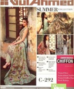 Gul Ahmed Lawn Collection 2015 Volume 1 For Women 0020
