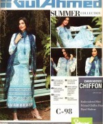 Gul Ahmed Lawn Collection 2015 Volume 1 For Women