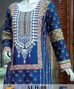 Aamir Liqauat Anchal Lawn Collection 2015 For Summer 8