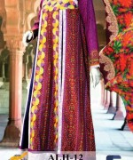 Aamir Liqauat Anchal Lawn Collection 2015 For Summer 9