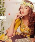 Pakistani Actress And Model Mathira Profile 005