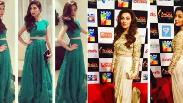 Pakistani Actresses Who Showed Their Tummies At 3rd Hum Awards