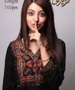 Pakistani New Actress Moomal Khalid Biography 009