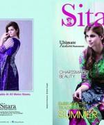Sitara Textiles Sapna Lawn Collection 2015 For Women