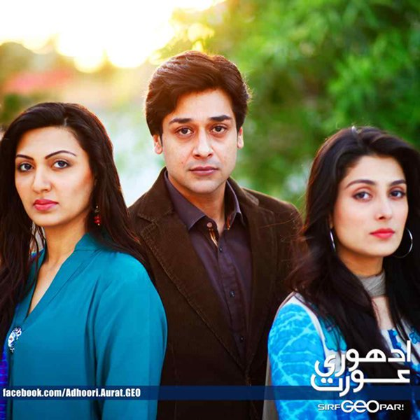 Top 10 Pakistani Actresses In Negative Role 0010