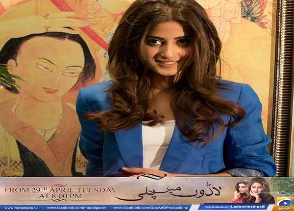Top 10 Pakistani Actresses In Negative Role 006
