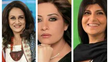 Which Are The Top Evergreen Female Actresses Of Pakistani Showbiz Industry