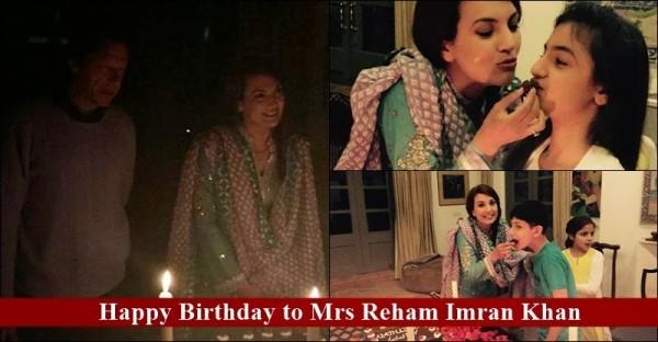 reham khan birthday party