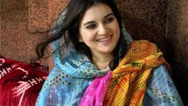 Female Politicians in Pakistan