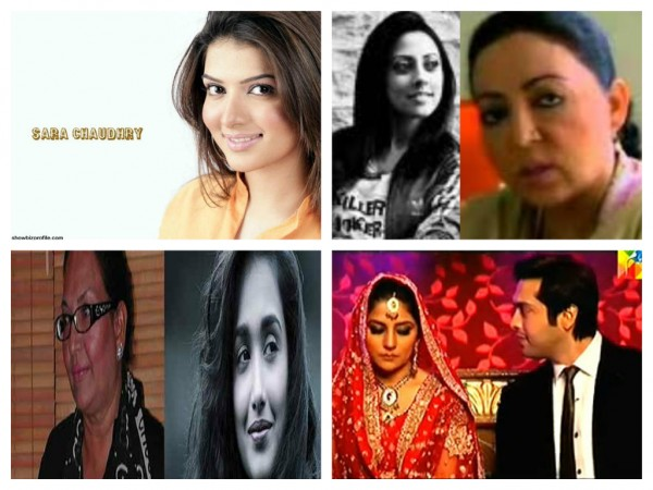 Few Interesting And Hidden Realities About Pakistani Celebrities