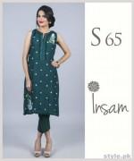 Insam Summer Dresses 2015 For Girls 2